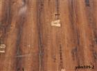 木纹/橡木/ydm109