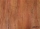 木纹/榆木ydm77
