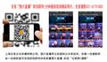 2017上海展会信息 展会高清摄影 上海展会多机位摄像 免费索票