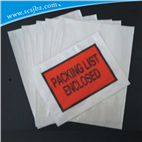 给种类型胶袋,真空袋,复合袋,网袋网套包装制品