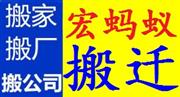 深圳大型工廠搬遷