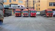 深圳寶安工廠搬遷,公司搬家
