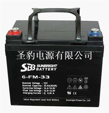 高功率电池