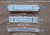 NC18塑料提手 纸箱扣 手提扣 纸箱提手 彩盒提手 包装盒提手