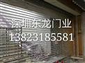 深圳水晶卷帘门