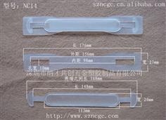 NC18塑料提手 紙箱扣 手提扣 紙箱提手 彩盒提手 包裝盒提手