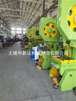 风管角码生产线中等配置HXD-JM70