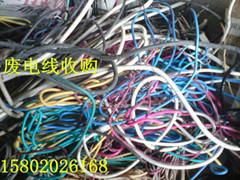 广州市黄埔开发区废旧金属回收公司云埔工业区报废电缆线回收价格