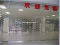 深圳水晶门的用途