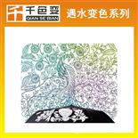 雨傘布用遇水變色油墨水性變色涂料絲印用水變油墨