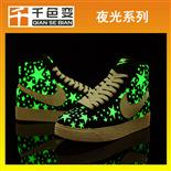黃綠夜光粉晚上自發光顏料稀土類長效夜光材料