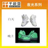 夜光油墨 鞋材夜光油墨長效黃綠光夜光涂料