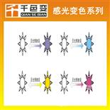紫外線變色油墨可以預知紫外線強弱感光變色涂料工廠現貨供應