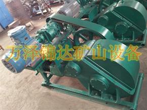 2TGZ高压注浆泵电动防爆注浆泵