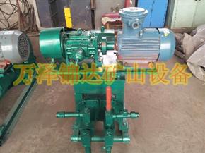 矿用高压注浆泵2TGZ90/140型注浆泵