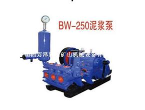 bw高压泥浆泵地基加固泥浆泵蜗轮钻进配套泥浆泵
