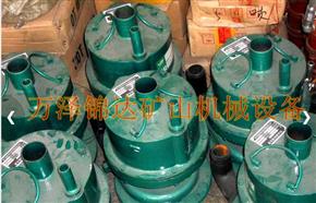 井下排沙排污风泵 涡轮/叶片式气动风泵