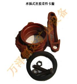 矿用焊接高压卡箍承插式高压卡箍接头厂家报价