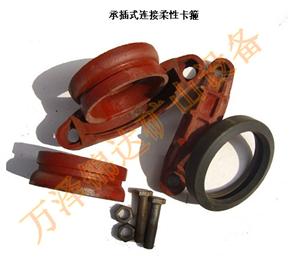 短管式对焊卡箍高压卡箍卡兰短管式卡箍