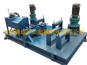 wgj-250型液压工字钢冷弯机弯曲机弯拱机生产厂家说明书