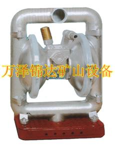 矿用BQG气动风动防爆铝合金隔膜泵贵州宁夏云南四川批发经销商