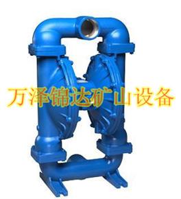 煤矿用气动隔膜泵BQG70/100/150/200/250/350/450/520铝合金隔膜泵