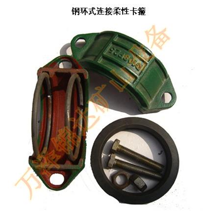 承插式高压卡箍|短管高压卡箍|钢环式卡箍接头|沟槽式高压卡兰