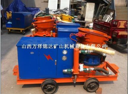 礦用濕式噴漿機煤礦井巷噴射混凝土施工噴漿機