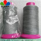 反光线 缝纫反光纱线 耐磨耐高温