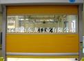 深圳高速卷帘门
