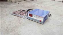 法兰式超声波震板|光学厂超声波震板|小型超声波震板