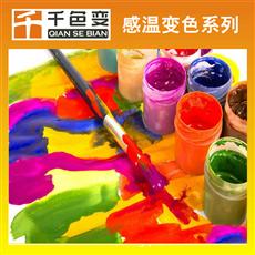感温变色油漆 可调色温变涂料 五金喷涂变色油漆