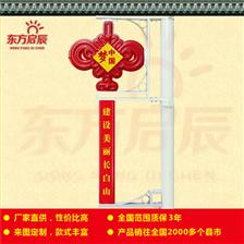 户外中国结led路灯|led中国结路灯