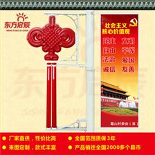 LED中国结路灯价格|led中国结灯厂家