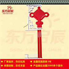 扇形LED中国结|led中国结景观灯