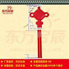 中国结led灯厂家|led中国结路灯景观灯
