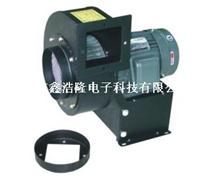 CY180離心式抽風機—750W