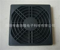 80mm防塵塑膠網罩|8cm塑膠防塵網罩
