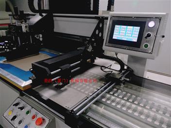 RFID專用印刷機