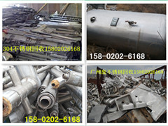 广州番禺区沙湾镇废旧不锈钢收购公司,价格高信誉好