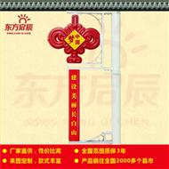 LED中国结/飘逸支架