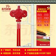 LED中国结/100*200cm