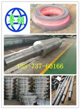 北京销售锻造34CrNiMo6圆钢/锻圆/锻件的厂家