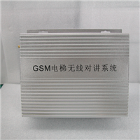 GSM电梯无线对讲系统