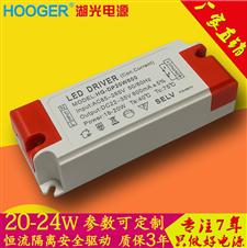 低PF无频闪20W电源(10串2并600电流)