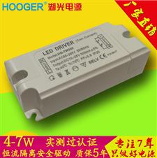 4-7W CE认证电源