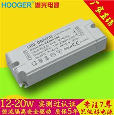 12-20WCE认证电源