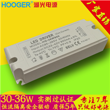 30W/36W(900MA) CE认证电源(10-12串3并COB用)