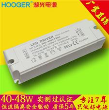 40W CE认证电源