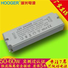 50W CE认证电源